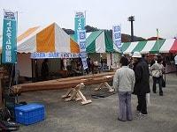 佐野市 産業祭り ど真ん中祭り写真02