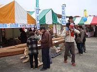 佐野市 産業祭り ど真ん中祭り写真13