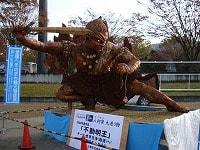 2009どまんなかフェスタ佐野写真1