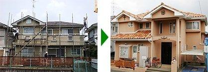 家の外周のイメージチェンジ事例