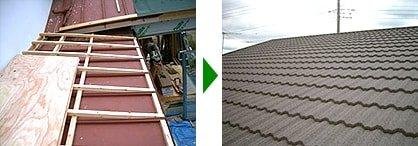 平らな屋根に傾斜をつける施工事例