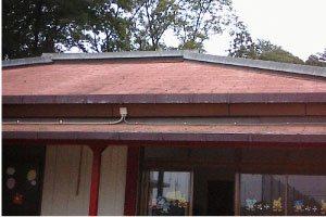 幼稚園屋根のリフォーム:施工前2