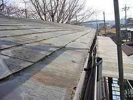 カバー工法:施工前屋根