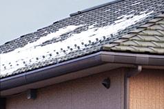 屋根の雪止め金具写真
