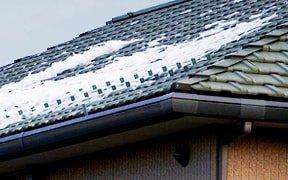 平板瓦用 雪止め金具の写真