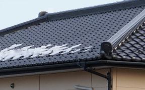 和瓦用 同質雪止め瓦の写真